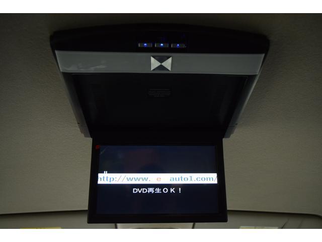 20X Vセレクション+セーフティ S-ハイブリッド(10枚目)