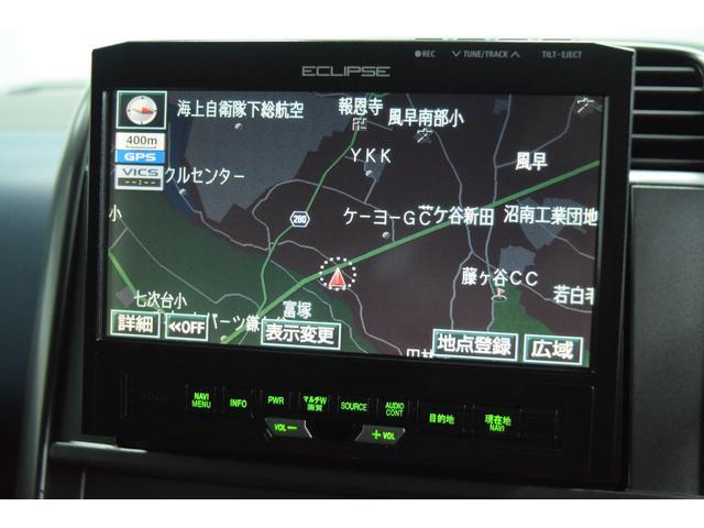 「ホンダ」「エレメント」「SUV・クロカン」「千葉県」の中古車8