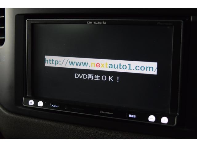 ロング エクシード ナビ 地デジTV フルセグ Bluetooth ETC タイミングベルト交換済み(8枚目)