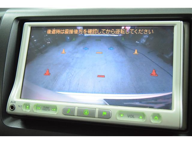 G Lパッケージ メモリナビ フルセグTV バックカメラ 両側パワースライドドア ETC HIDヘッドライト(8枚目)