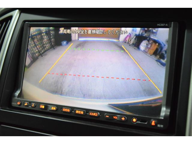 ハイウェイスター 後期型 ナビ バックカメラ 地デジTV ETC インテリキー 両側パワースライドドア(8枚目)