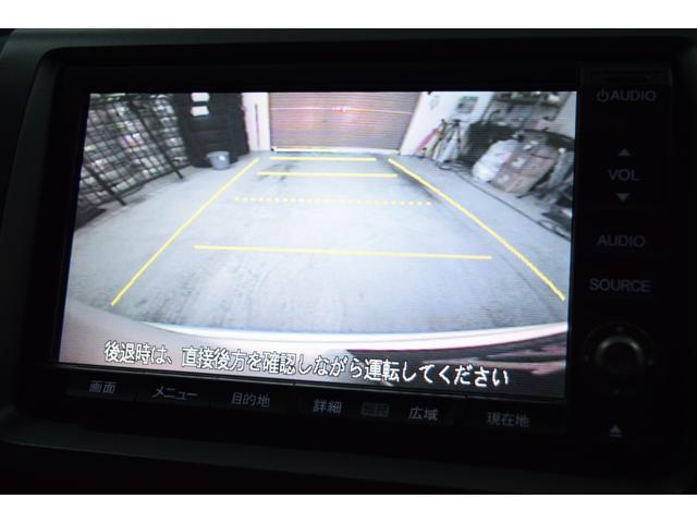 Z クールスピリット 後期型 ナビ 地デジTV フルセグ ETC アイドリングストップ クルーズコントロール 両側パワースライドドア 7人乗り(8枚目)