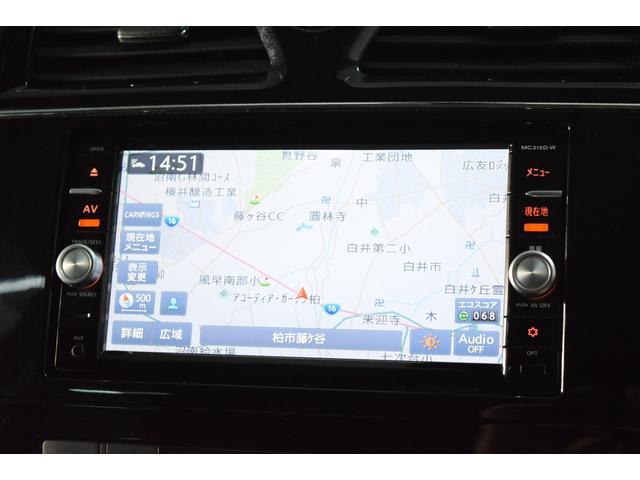 ハイウェイスター Vセレ+セーフティII SHV 後期型 ナビ アラウンドビューモニター 地デジTV フルセグ Bluetooth ETC コーナーセンサー エマージェンシーブレーキ クルーズコントロール LEDヘッドライト 両側パワースライドドア(7枚目)