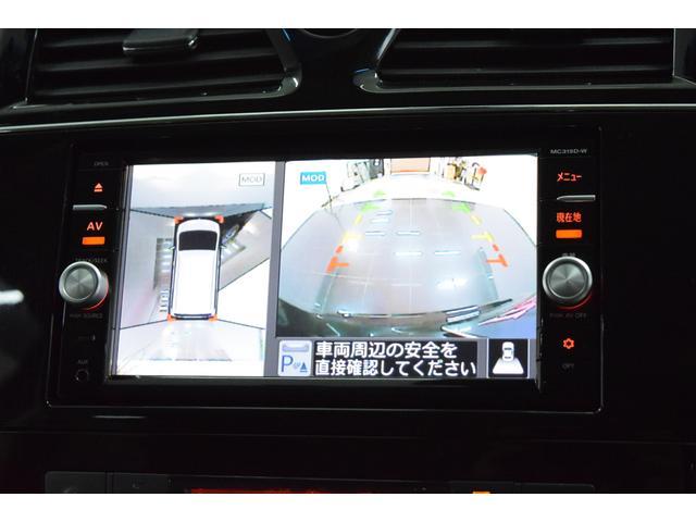 ハイウェイスター Vセレ+セーフティII SHV 後期型 ナビ アラウンドビューモニター 地デジTV フルセグ Bluetooth ETC コーナーセンサー エマージェンシーブレーキ クルーズコントロール LEDヘッドライト 両側パワースライドドア(8枚目)