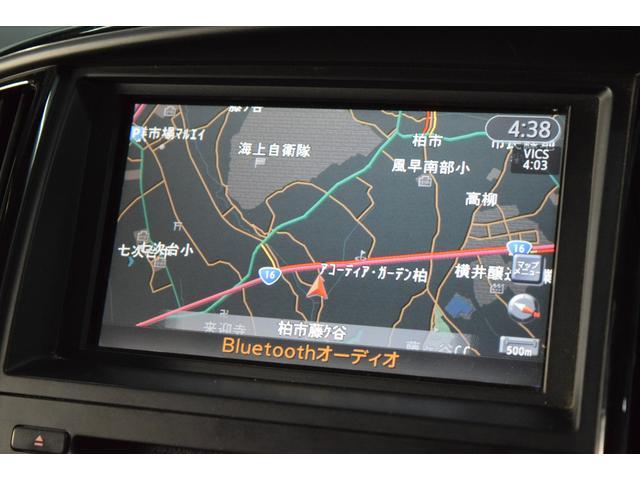 ライダー ナビ ETC スマートキー Bluetooth HID バックカメラ 両側パワースライドドア(7枚目)