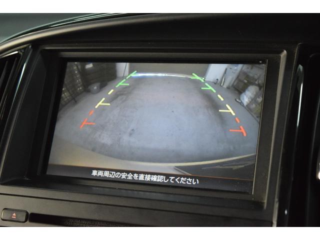 ライダー ナビ ETC スマートキー Bluetooth HID バックカメラ 両側パワースライドドア(8枚目)