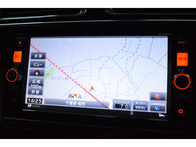 ハイウェイスター Vセレ+セーフティII SHV 後期型 ナビ アラウンドビューモニター 地デジTV フルセグ Bluetooth ETC エマージェンシーブレーキ クルーズコントロール 両側パワースライドドア コーナーセンサー アイドリングストップ(7枚目)