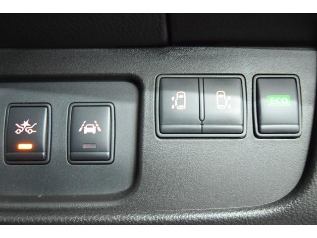 ハイウェイスター Vセレ+セーフティII SHV 後期型 ナビ アラウンドビューモニター 地デジTV フルセグ Bluetooth ETC エマージェンシーブレーキ クルーズコントロール 両側パワースライドドア コーナーセンサー アイドリングストップ(9枚目)