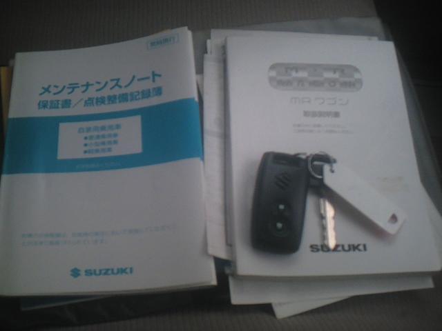 「スズキ」「MRワゴン」「コンパクトカー」「神奈川県」の中古車12