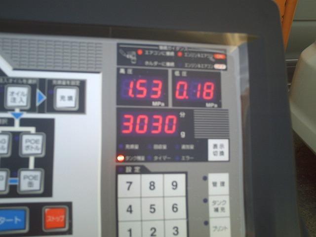 X2新品タイヤ4本楽ナビETCホワイトルーフトップ(16枚目)