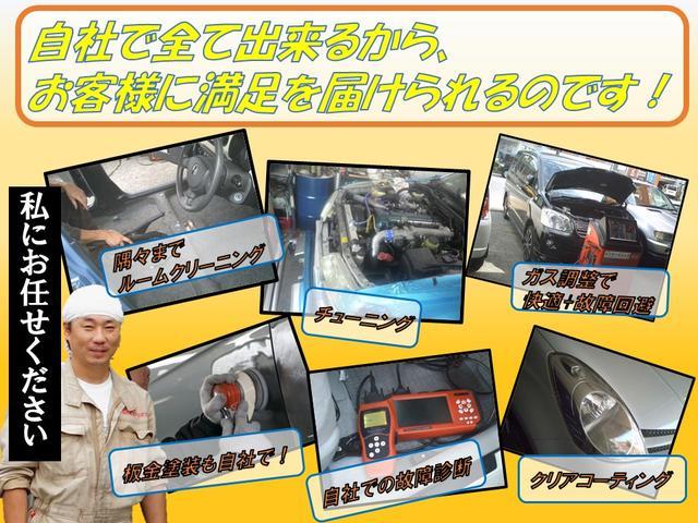 G 新品タイヤスマートキーDVD再生ナビバックカメラETC(2枚目)