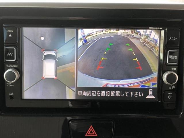 X 純正SDナビ フルセグTV アラウンドビューモニター(9枚目)