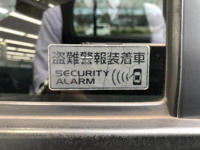 FX 修復歴無 ABS 取扱説明書・保証書 セキュリティアラーム 最大積載量350kg 間欠ワイパー ヘッドライトレベライザー 盗難防止システム マニュアルエアコン(14枚目)