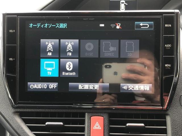 Si 10インチナビ/両側Pスライド/セーフティセンス 衝突被害軽減システム 両側電動スライド バックカメラ LEDヘッドランプ 禁煙車 メモリーナビ DVD再生 レーンアシスト ETC Bluetooth(11枚目)