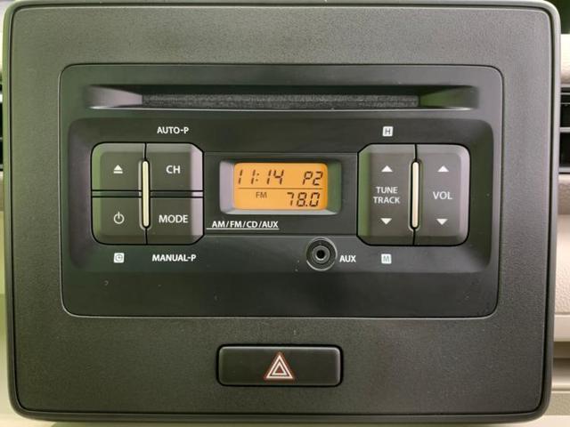 FX EBD付ABS/横滑り防止装置/アイドリングストップ/エアバッグ 運転席/エアバッグ 助手席/パワーウインドウ/キーレスエントリー/オートエアコン/シートヒーター 前席/パワーステアリング(9枚目)