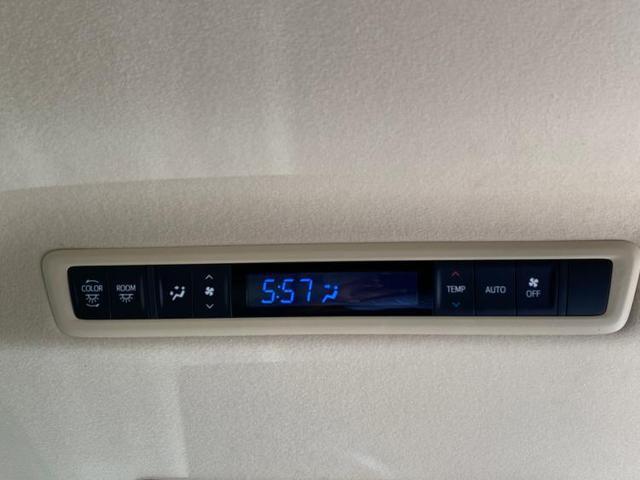 X 純正9インチSDナビ/12.1フリップダウンモニター アダプティブクルーズコントロール 両側電動スライド バックカメラ LEDヘッドランプ メモリーナビ パークアシスト ETC 盗難防止装置(17枚目)