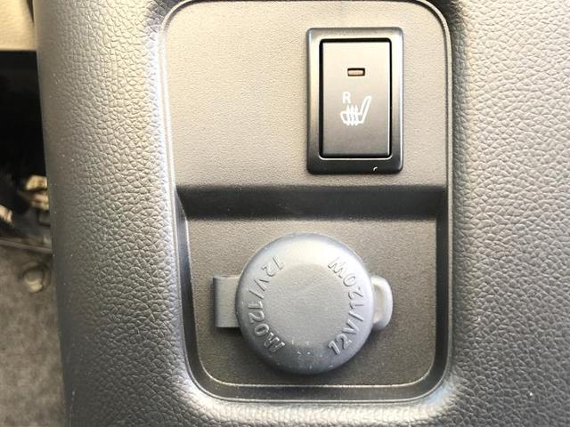 FX 衝突被害軽減ブレーキ/車線逸脱防止支援システム/EBD付ABS/横滑り防止装置/アイドリングストップ/エアバッグ 運転席/エアバッグ 助手席/パワーウインドウ/エンジンスタートボタン 禁煙車(15枚目)