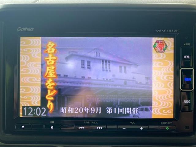 クール・ターボホンダセンシング 基本装備 ナビ フルセグTV(10枚目)