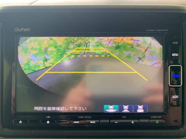 クール・ターボホンダセンシング 基本装備 ナビ フルセグTV(11枚目)