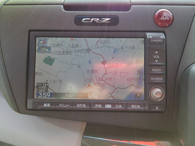 ホンダ CR-Z α 180度バックカメラ HDDナビ TV ビルトインETC