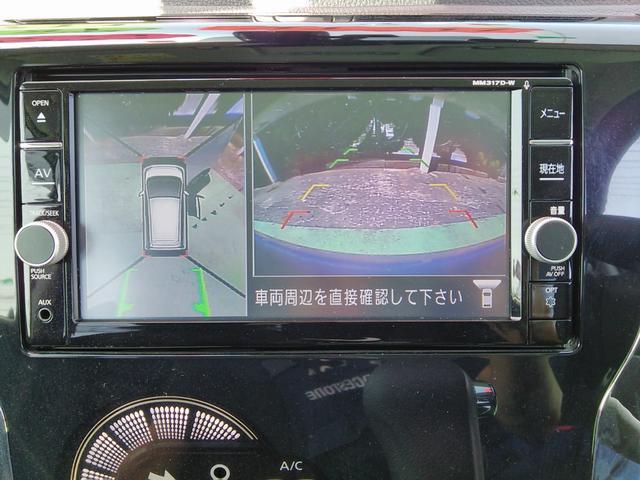 ライダー ハイウェイスター X 衝突防止 アラウンドビュ-(5枚目)