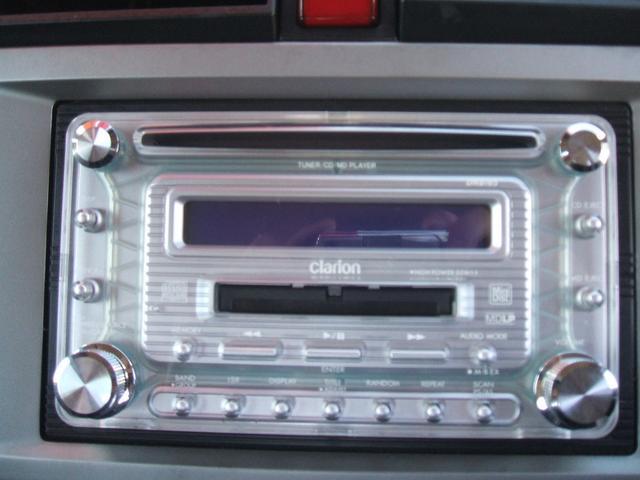 G CD フルフラット(11枚目)