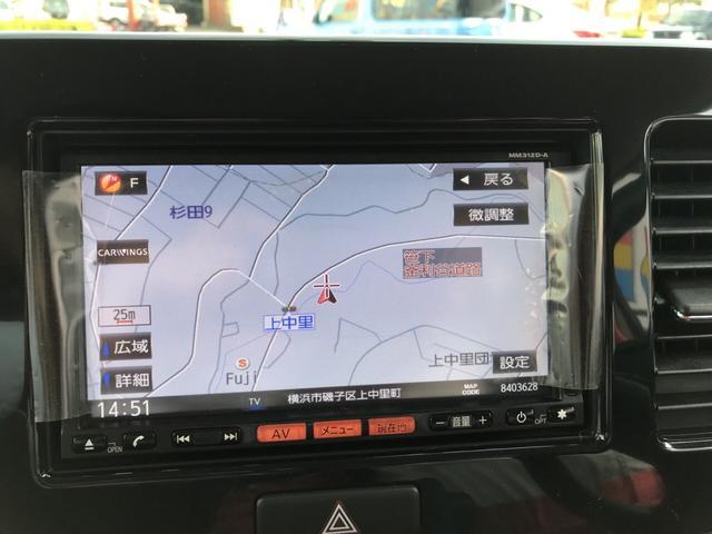 日産 モコ Xアイドリングストップ SDナビ フルセグ ETC 記録簿