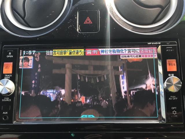 X DIG-S Vセレクション+セーフティ ナビ TV 禁煙(14枚目)