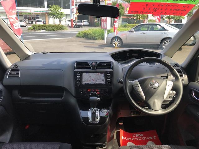 「日産」「セレナ」「ミニバン・ワンボックス」「神奈川県」の中古車10
