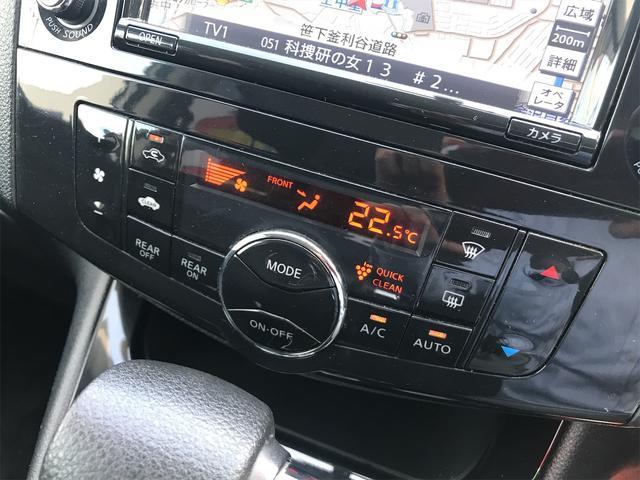 「日産」「セレナ」「ミニバン・ワンボックス」「神奈川県」の中古車21