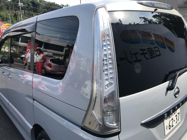 「日産」「セレナ」「ミニバン・ワンボックス」「神奈川県」の中古車42