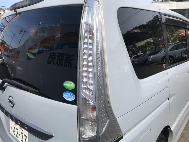 「日産」「セレナ」「ミニバン・ワンボックス」「神奈川県」の中古車43