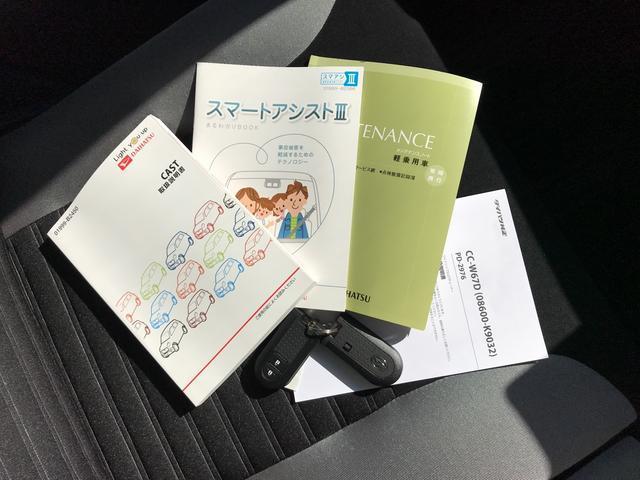 お問い合わせは、ダイハツ東京販売株式会社U-CARめじろ台 042-663-5211♪ 宜しくお願い致します。クレジットも最長72回までOK!お気軽にU-CARスタッフまでお問い合わせください!