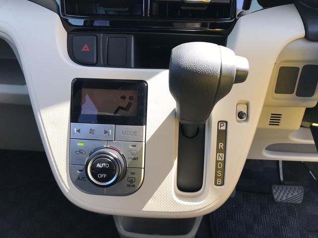 Xリミテッド SAIII 元社用車 CDデッキ装備(3枚目)