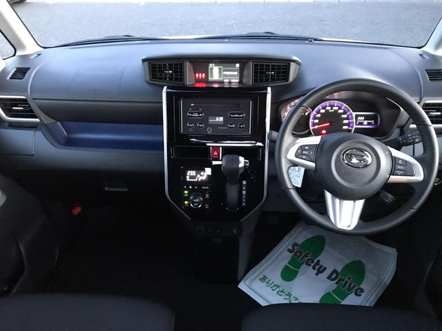 カスタムG リミテッド SAIII リースアップ車 CD(8枚目)