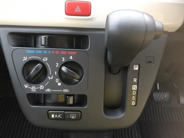 X SAIII リースアップ車 新品メモリーナビ付(3枚目)