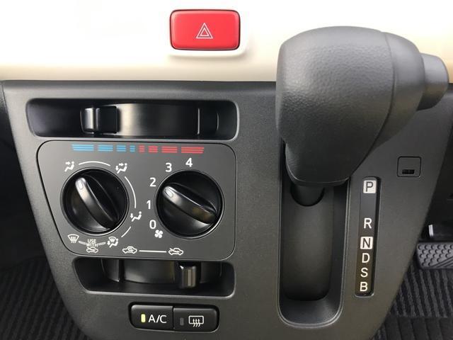 X SAIII 元社用車 メモリーナビ パノラマモニター装備(4枚目)