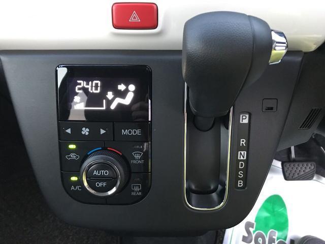 G SAIII 元試乗車 フルセグメモリーナビ 全周囲カメラ(4枚目)