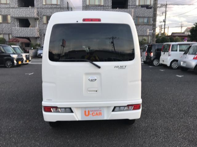 デラックスSAIII リースアップ車 キーレスエントリー(16枚目)