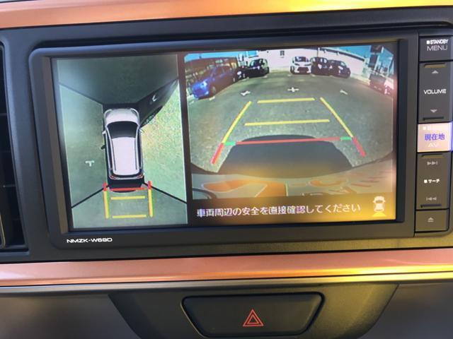 パノラマモニター対応純正ナビ装着用アップグレードパックは車両の前後左右に搭載した4つのカメラにより、クルマを真上から見ているような映像を表示。運転席から確認しにくい車両周囲の状況を把握できます。
