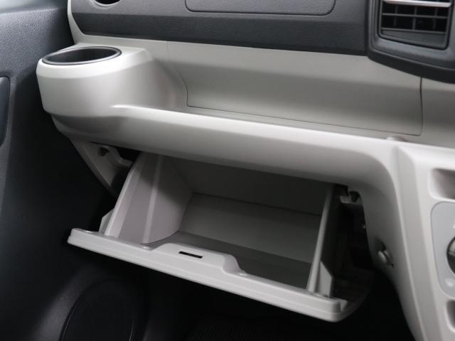 X リミテッドSA3 リースアップ車 新品メモリーナビ付(18枚目)