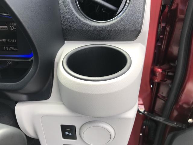 X リミテッドSA3 リースアップ車 CD キーレス装備(25枚目)
