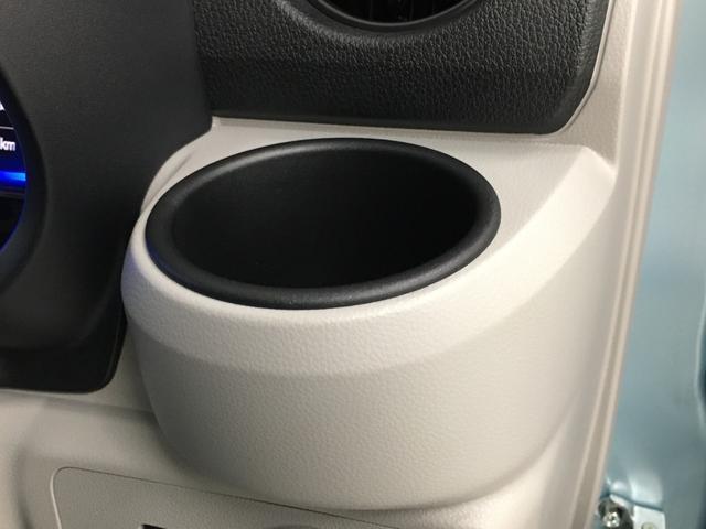 X リミテッドSA3 リースアップ車 CD キーレス装備(20枚目)
