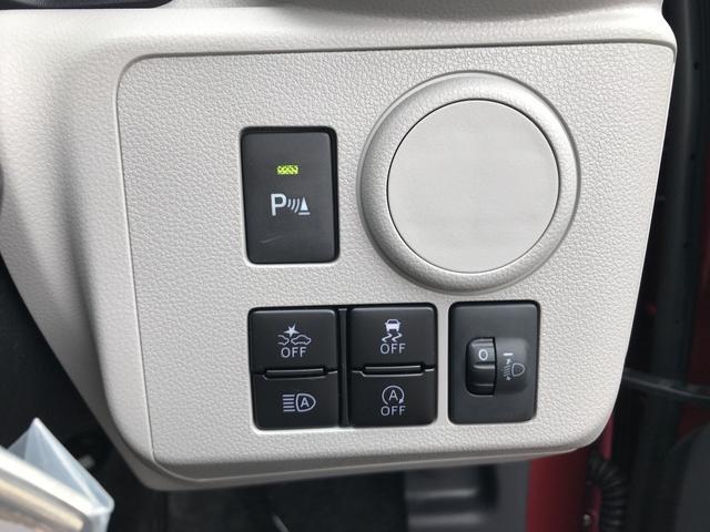 X リミテッドSA3 元社用車 キーレスエントリー装備(5枚目)