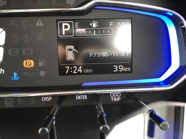 X リミテッドSA3 元社用車 キーレスエントリー装備(34枚目)