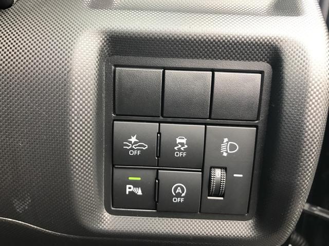 X 駐車支援システム 9型スマホ連携ディスプレイオーディオ(5枚目)