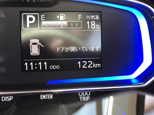 X リミテッドSA3 リースアップ車 CD キーレス装備(22枚目)