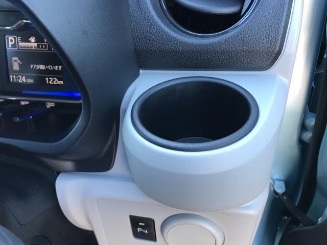 X リミテッドSA3 リースアップ車 CD キーレス装備(26枚目)