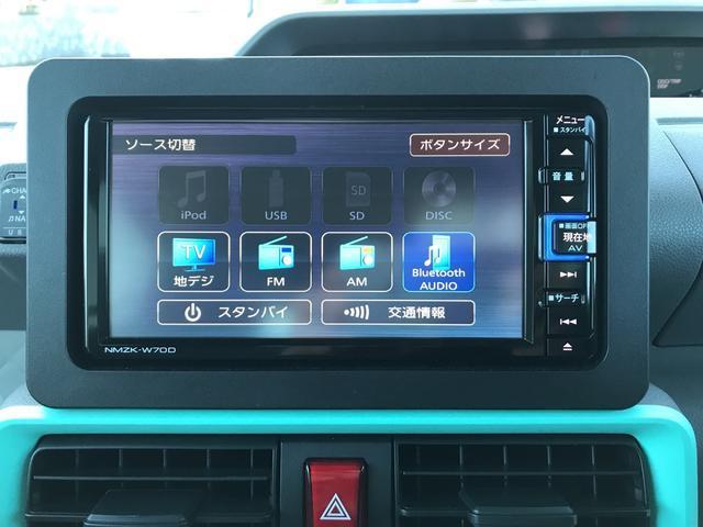 X 元社用車 メモリーナビ 全周囲カメラ キーフリー装備(3枚目)