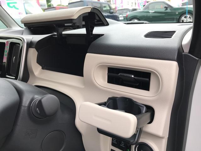 Gブラックインテリアリミテッド SAIII 4WD(25枚目)